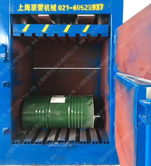 200L大桶壓扁機 廢料打包機