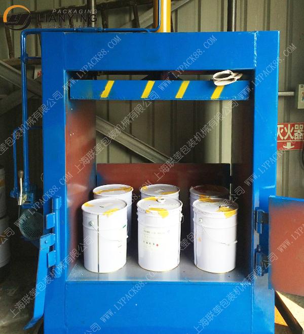 小油漆桶压扁机 铁桶打包机