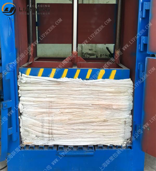 廢紙邊角料打包機 紙殼液壓打包機