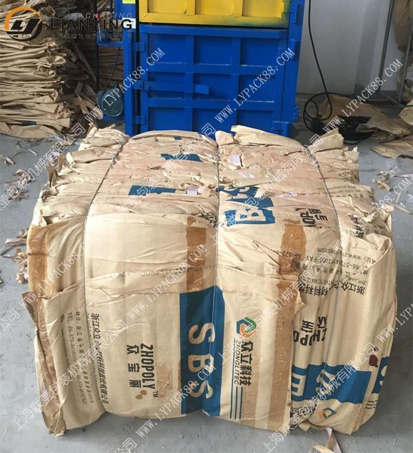废纸袋打包机 废纸液压打包机