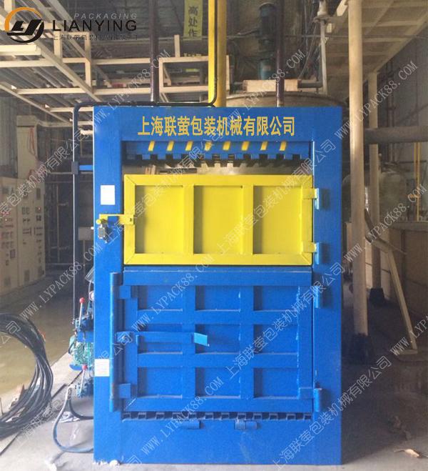 PE膜液压打包机 废薄膜打包机