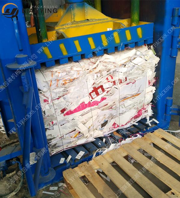 废纸压缩打包机 印刷厂边角料打包机