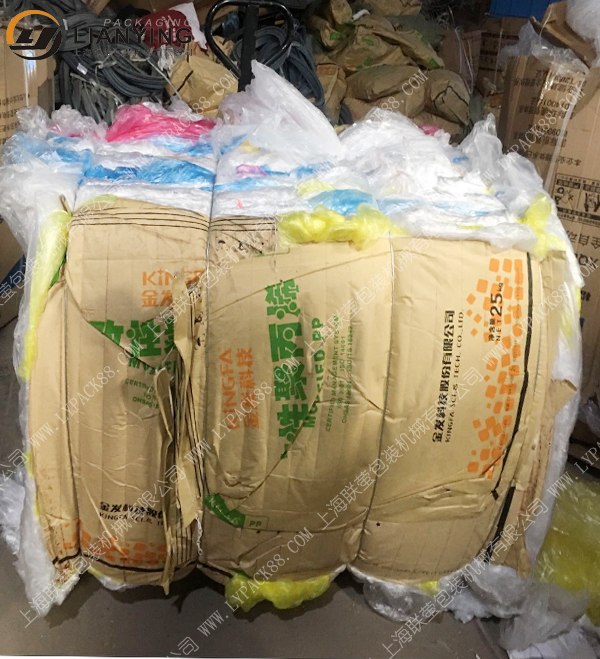 廢塑料薄膜打包機,塑料袋壓縮打包機